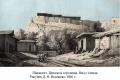 Каким был ШЫМКЕНТ во второй половине XIX века?
